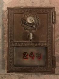 Blog PO Box 249